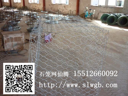 西安10%锌铝石笼