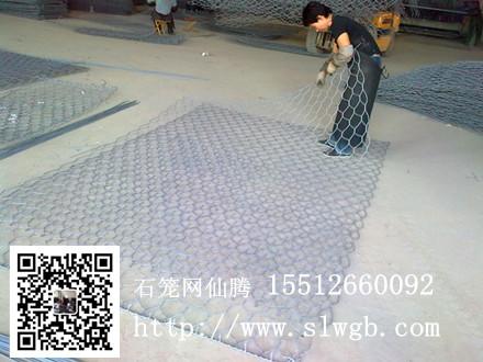 重庆石笼网厂家