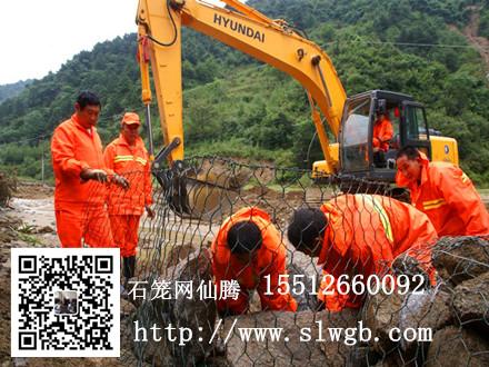 新疆铅丝石笼施工