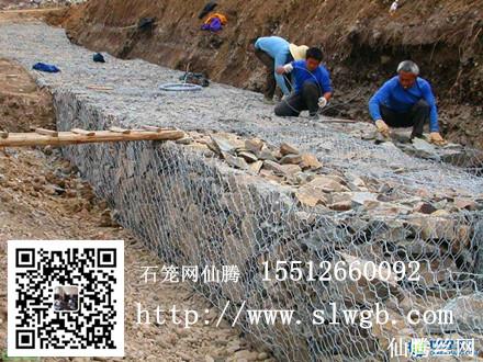 新疆铅丝石笼护脚