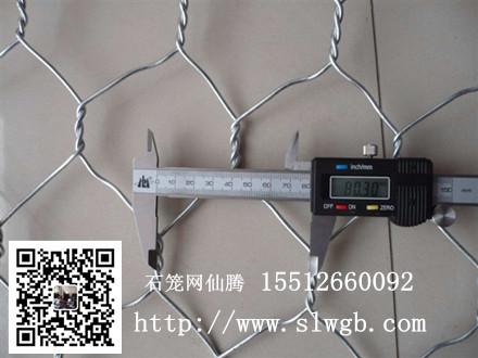 黑龙江水利石笼网