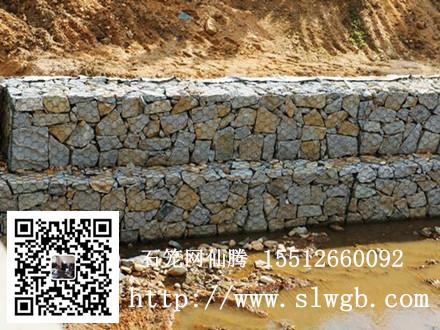 黄骅石笼挡墙